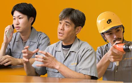 先輩社員紹介のイメージ写真